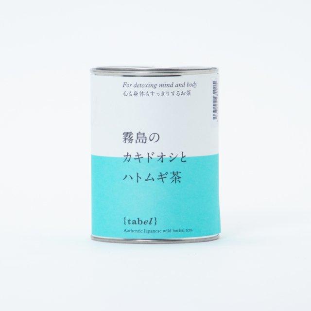 tabel 霧島のカキドオシとハトムギ茶 (リーフ/缶)