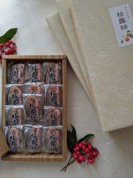 【割引】ころ柿Sサイズ12個入 甲州松里産