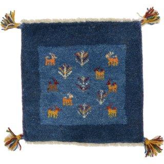 ペルシャンギャッベ ブルー系 座布団サイズ 約41×41cm