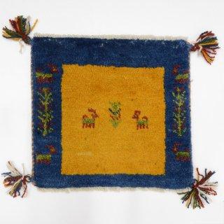 ペルシャンギャッベ ブルー×イエロー系 座布団サイズ 約38×36.5cm