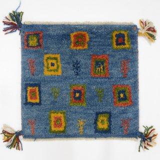 ペルシャンギャッベ ブルー系 座布団サイズ 約38×37.5cm