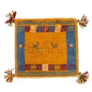 ペルシャンギャッベ イエロー系 座布団サイズ 約40×37.5cm