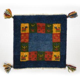 ペルシャンギャッベ ブルー系 座布団サイズ 約42×43.5cm