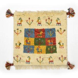 ペルシャンギャッベ ベージュ系 座布団サイズ 約39.5×40.5cm