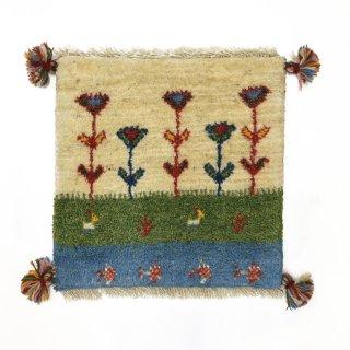 ペルシャンギャッベ ベージュ系 座布団サイズ 約38.5×39cm