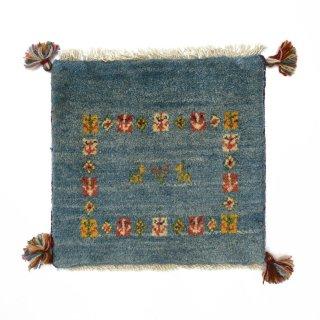 ペルシャンギャッベ ブルー系 座布団サイズ 約38.5×40cm