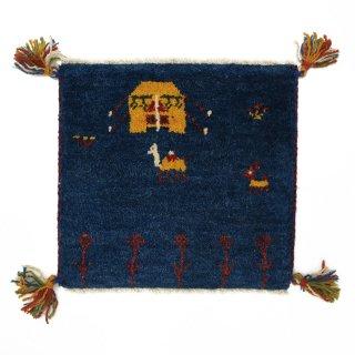 ペルシャンギャッベ ブルー系 座布団サイズ 約39×41.5cm