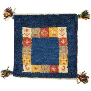 ペルシャンギャッベ ブルー系 座布団サイズ 約38.5×38.5cm