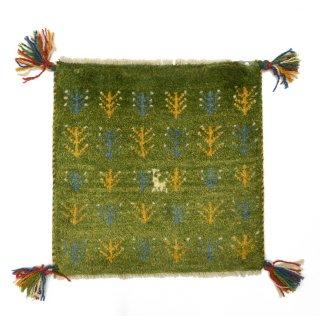 ペルシャンギャッベ グリーン系 座布団サイズ 約40×39cm