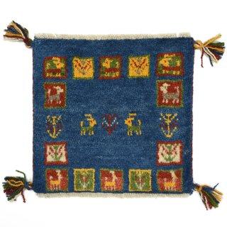 ペルシャンギャッベ ブルー系 座布団サイズ 約39×37cm