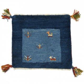 ペルシャンギャッベ ブルー系 座布団サイズ 約42×36.5cm