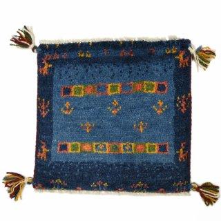 ペルシャンギャッベ ブルー系 座布団サイズ 約39.5×38cm
