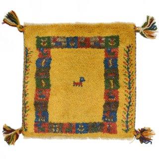 ペルシャンギャッベ イエロー系 座布団サイズ 約38×37.5cm