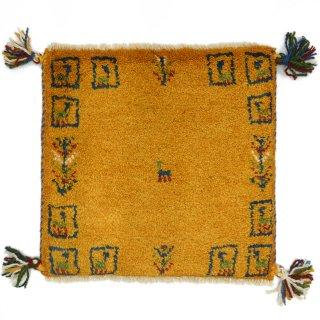 ペルシャンギャッベ イエロー系 座布団サイズ 約40×38cm