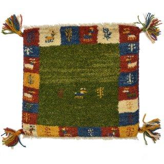 ペルシャンギャッベ グリーン系 座布団サイズ 約41×38cm