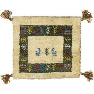 ペルシャンギャッベ 座布団サイズ 約40×40cm ベージュ系