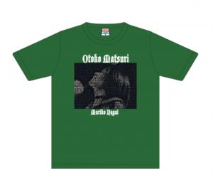 永井真理子 / 男祭りTシャツ (サイズ:XL)