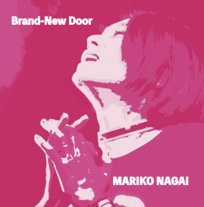永井真理子 / CD 『Brand-New Door』