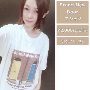 Brand-New Door Tシャツ