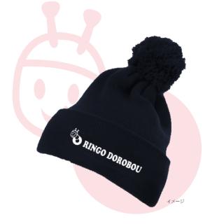 【受注販売】リンゴドロボーニット帽♪♪