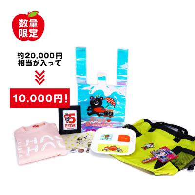 <img class='new_mark_img1' src='https://img.shop-pro.jp/img/new/icons15.gif' style='border:none;display:inline;margin:0px;padding:0px;width:auto;' />【限定発売】夏ブクロ☆オーロラ 10000円(約20000円相当入ってるよ♪)