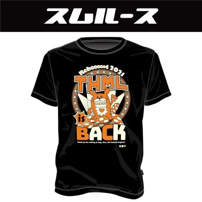 <img class='new_mark_img1' src='https://img.shop-pro.jp/img/new/icons15.gif' style='border:none;display:inline;margin:0px;padding:0px;width:auto;' />【THML is BACK Tシャツ】