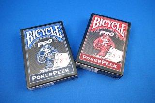 Bicycle Pro Poker peek(バイシクル・プロ)