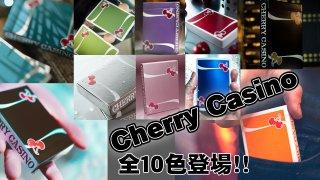 Cherry Casino Playing Cards 各9色 新色McCarran Silver登場