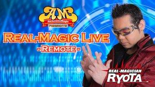 8月29日(土) Real-Magic LIVE - remote - リアルマジシャン RYOTA
