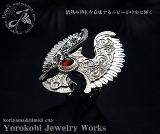 Jinny's/アラベスクシールドイーグルリング22号/ガーネット/手彫り/一点物