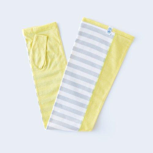 sunny cloth border yellow