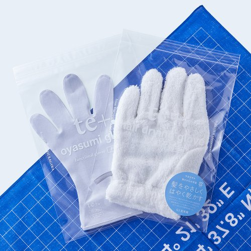 daily gloves gift