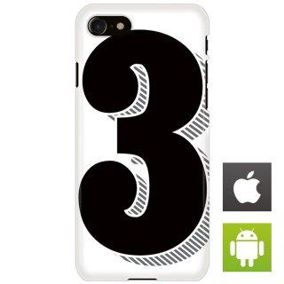 ナンバー 番号 3 タイポグラフィ スマートフォンケース ハードケース iPhone アンドロイド