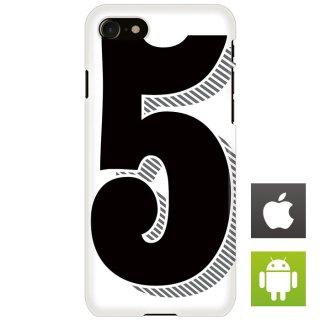 ナンバー 番号 5 タイポグラフィ スマートフォンケース ハードケース iPhone アンドロイド