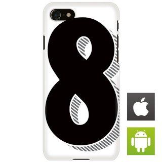 ナンバー 番号 8 タイポグラフィ スマートフォンケース ハードケース iPhone アンドロイド