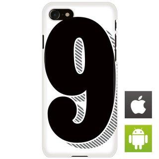 ナンバー 番号 9 タイポグラフィ スマートフォンケース ハードケース iPhone アンドロイド
