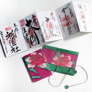 銘仙ご朱印帳set