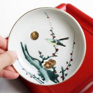 染付小皿 紅白梅に鶯