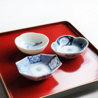 印判 豆皿set