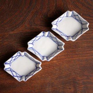 変形豆皿 格子