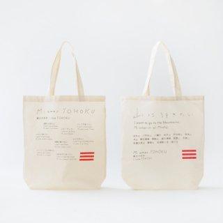 【Mi amas TOHOKU】eco bag /【ミ アーマス トーホク】エコバッグ