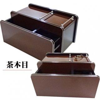 UD コンドル センターコンソール センターテーブル コンソール テーブル サイドテーブル 収納ボックス 収納棚 収納 内装 ラック トラック