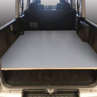 トヨタ 200系 ハイエース 標準ボディ S-GL カーゴキット S ベッドキット ベッド ベットキット キット 棚 板 収納 収納棚 格納 荷台 荷室 荷室棚 ボード