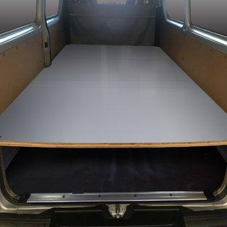 トヨタ 200系 ハイエース ロング DX カーゴキット L ベッドキット ベッド ベットキット キット 棚 板 収納 収納棚 格納 荷台 荷室 荷室棚 内装 フロアパネル フロア 床板 ショート