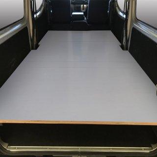 日産 NV350 キャラバン DX カーゴキット L ベッドキット ベッド ベットキット キット 棚 板 収納 収納棚 荷台 荷室 荷室棚 棚板 E26 26 内装 フロアパネル フロア 床板