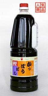 かっぽうだし (1800ml)