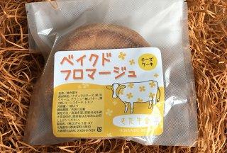 チーズケーキ ベイクドフロマージュ
