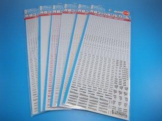 ハイキューパーツ RBコーションデカール01 ワンカラー 1/100 各種