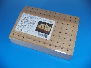 木製先端工具スタンド 88本立