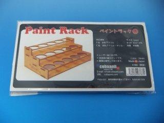 cobaanii mokei工房 ペイントラックA タミヤ:水性アクリル/クレオス:水性アクリル・ラッカー用